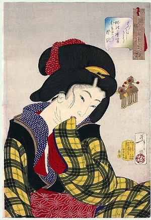 A Japanese woodcut depicting a shy woman hiding her mouth behind the cuff of her kimono.